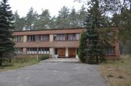 База Отдыха в Орехово-Зуевском районе