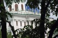 Отель рядом Кремль