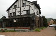 Дом в собственность с арендаторами ( Арендный бизнес! )